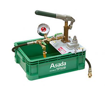 Bơm thử áp hỗn hợp ASADA TP50B