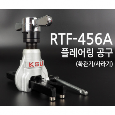 BỘ LÃ ỐNG ĐỒNG LỆCH TÂM KONGSUNG RTF-456A
