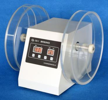 Máy đo độ mài mòn viên thuốc 1 vị trí Guoming CS-1