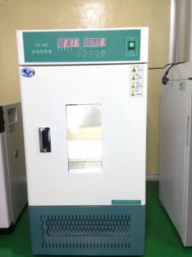 Tủ ấm lạnh SHKT SPX-80B